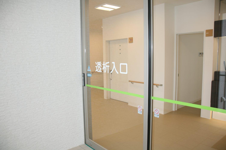 透析の患者様用入口